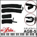 ARIA ギターブラ AGB-S ギタースタンドカバー アリア【smtb-KD】【RCP】