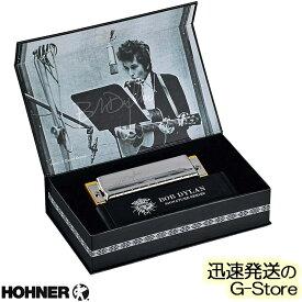 HOHNER ボブディラン・シグネチャー・ハープ 10穴ハーモニカ Bob Dylan Signature Harp 10ホールズ・ハーモニカ ホーナー【smtb-KD】【P2】