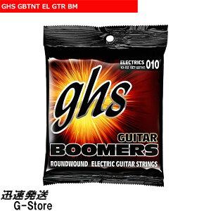 【26日までポイント10倍!】GHS エレキ弦 GBTNT×1セット Guitar Boomers Thin-Thick 10-52【smtb-kd】【RCP】【P2】