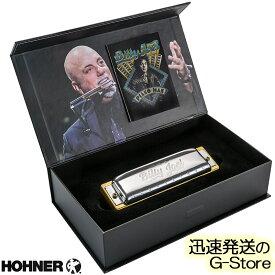 HOHNER ビリージョエル・シグネチャー・ハープ 10穴ハーモニカ Billy Joel Signature Harp 10ホールズ・ハーモニカ ホーナー【smtb-KD】【P2】
