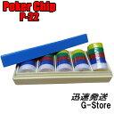 ポーカーチップ P-22 約20mm 5色各20枚入り【smtb-KD】【RCP】