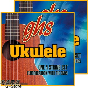 【26日までポイント10倍!】ghs ウクレレ弦 H-20×2セット フロロカーボン ソプラノ・コンサート・テナー対応 Hawaiian Ukulele STRING【smtb-KD】【RCP】