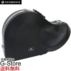 CROSSROCK フレンチホルン用ハードケース CRA860FHBK Black ABS樹脂製 クロスロック【smtb-KD】【RCP】