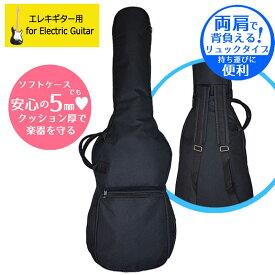 GID エレキギター用ソフトケース GB-E-EG【smtb-KD】【P5】