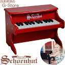 シェーンハット 25鍵盤 ミニピアノ レッド 25-Key Red My First Piano II 2522R Schoenhut【smtb-kd】【RCP...
