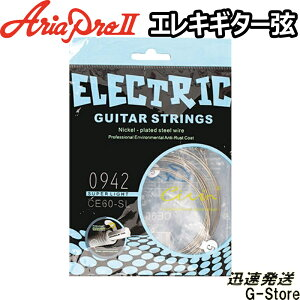 Civin エレキ弦 CE60-SL×1 セット Extra Light 09-42【smtb-KD】【RCP】