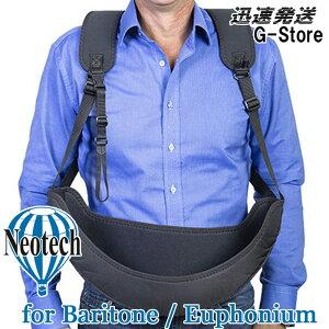 Neotech ホルスター バリトン ユーフォニアム #5401242 Holster Baritone Euphonium【smtb-kd】【RCP】