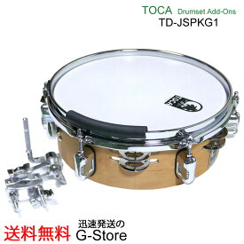 TOCA トカ TD-JSPKG1 タンバリンとスネアドラムのコラボレーション JINGLE SNARE WITH MOUNT PACK Percussion パーカッション【P2】