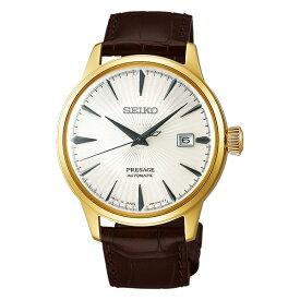 【メーカー取り寄せ】SEIKO PRESAGE セイコー プレザージュ Basic Line ベーシックライン SARY126 腕時計