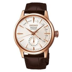 【メーカー取り寄せ】SEIKO PRESAGE セイコー プレザージュ Basic Line ベーシックライン SARY132 腕時計
