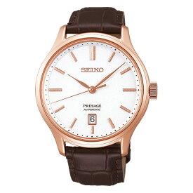 【メーカー取り寄せ】SEIKO PRESAGE セイコー プレザージュ Basic Line ベーシックライン SARY142 腕時計