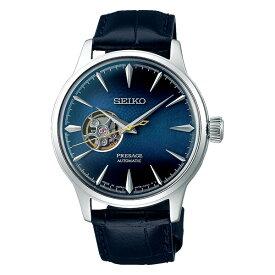 【メーカー取り寄せ】SEIKO PRESAGE セイコー プレザージュ Basic Line ベーシックライン SARY155 腕時計
