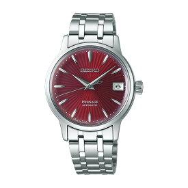 【メーカー取り寄せ】SEIKO PRESAGE セイコー プレザージュ Basic Line ベーシックライン レディース SRRY027 腕時計