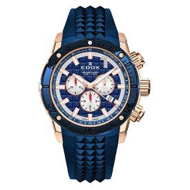 【ノベルティプレゼント】EDOX(エドックス) クロノオフショア1 メンズ クロノグラフ グリッドダイヤル 10221-37RBU9-BUIDR9 腕時計【世界限定300本】