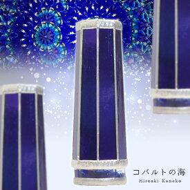 金子 宏明(Hiroaki Kaneko)【コバルトの海】【万華鏡】【オイルタイプ】【楽ギフ_包装】【保証】