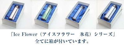 林和子(KazukoHayashi)「IceFlower(アイスフラワー氷花)」ピンク【万華鏡】【カレイドスコープ】【オイルタイプ】【万花筒】【楽ギフ_包装】【保証】【送料無料】