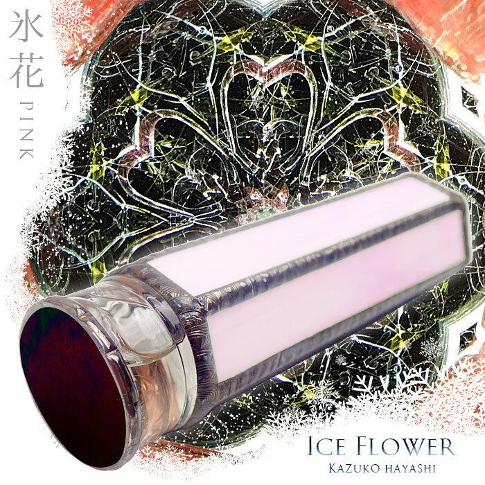 林 和子(Kazuko Hayashi)「Ice Flower(アイスフラワー 氷花)」ピンク【万華鏡】【カレイドスコープ】【オイルタイプ】【万花筒】【楽ギフ_包装】【保証】【送料無料】