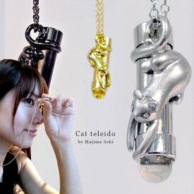 猫 万華鏡 ペンダント