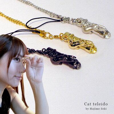 猫万華鏡ペンダント