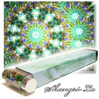 A kaleidoscope:I can play a handicraft sense! A Shangri-La - Marble green - [a kaleidoscope] [a kaleidoscope] [an oil type] [easy ギフ _ packing] [만화경] [kaleidoscope]