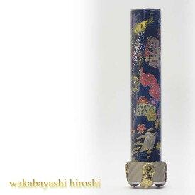 若林 寛(Hiroshi Wakabayashi)「雅楽(大)」【万華鏡】【カレイドスコープ】【オイルタイプ】【万花筒】【楽ギフ_包装】【保証】【送料無料】