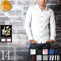 【極-きわみ-】【シャツ】日本製ブロードワイドカラーシャツクールビズシャツメンズきれいめ長袖モード白シャツ/ホワイトカジュアルシャツ無地カラーホリゾンタルカラークールビズギャルソンウェーブ【楽ギフ_包装】409322