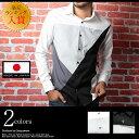 【シャツ】【送料無料】楽天ランキング入賞 日本製 ブロード ブロッキング デザイン シャツ白シャツ ホワイト ドレス …