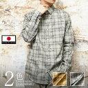 【送料無料】【シャツ】日本製 ネコ チェック プリント レギュラー カラー シャツ 猫 キャット チェック タータンチェック ブロード アメカジ カジュアル 長袖 メンズ キレイめギャルソンウェーブ