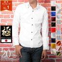 【極-きわみ-】【送料無料】日本製 ブロード デュエ ボタンダウン シャツ 長袖 キレイめ きれいめ ボタンダウンシャツ…