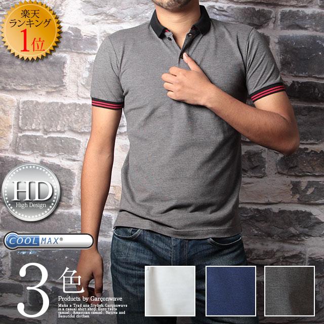 【High Design】【ポロシャツ】楽天ランキング1位 クールマックス ストレッチ ダブル カラー ポロ シャツ半袖 メンズ 鹿の子 機能性素材 吸湿 速乾 のびのび ひんやり ビズカジ カジュアルギャルソンウェーブ【楽ギフ_包装】ポロシャツ 409322
