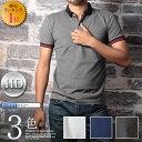 【送料無料】【High Design】【ポロシャツ】楽天ランキング1位 クールマックス ストレッチ ダブル カラー ポロ シャツ…