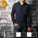 【送料無料】【シャツ】【High Design】楽天ランキング入賞 シアサッカー ホリゾンタルカラーカラー デザイン シャツ…