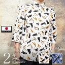 【送料無料】【シャツ】日本製 ネコ デニム プリント レギュラー カラー 七分袖 シャツ 猫 ネコ キャット 半端袖 ブロード アメカジ カジュアル 七分袖 メンズ キレイめギャルソンウェーブ 【楽ギフ 包装】レギュラーシャツ