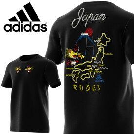 アディダス ラグビー 日本限定スカジャン風 Tシャツ FSQ97-DU8448
