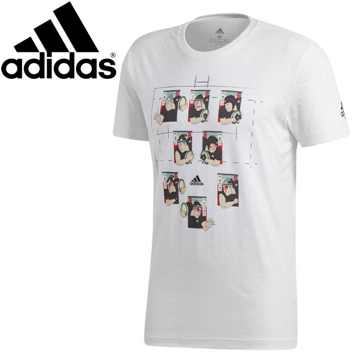 【メール便対応】 アディダス KABUKI LINE UP T Tシャツ FJZ26-DJ1539 【2点目から宅配便(送料加算)で発送】