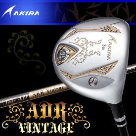 【あす楽対応】【期間限定】 アキラ ゴルフ ADR VINTAGE フェアウェイウッド ヴィンテージ