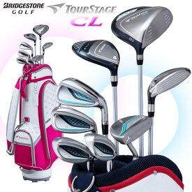 【あす楽対応】 ブリヂストン ツアーステージ CL レディース ゴルフクラブセット クラブ8本+キャディバッグ