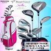 Bridgestone tour stage CL Lady's golf club set club eight + caddie bag