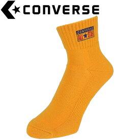 【メール便対応】コンバース バスケットボール カラーアンクルソックス メンズ CB191004-5300