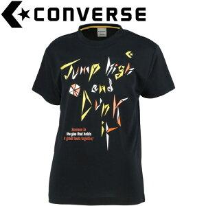 【メール便対応】コンバース バスケットボール ジュニアプリントTシャツ CB401351-1952