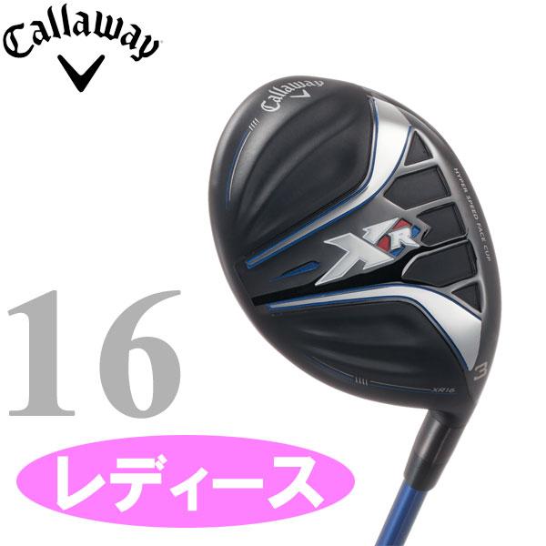 ◇キャロウェイ XR 16 フェアウェイウッド ◆レディース◆ エックスアール 2016モデル 日本仕様