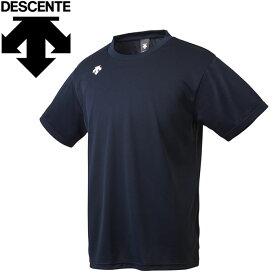 【メール便対応】デサント ワンポイントハーフスリーブシャツ メンズ DMC-5801-UNV