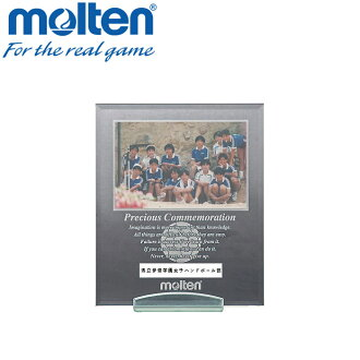 Shopping marathon point up to 35 times (8/5( soil) 20:00 ~)○ Molten memorial pub mirror handball MPMSH