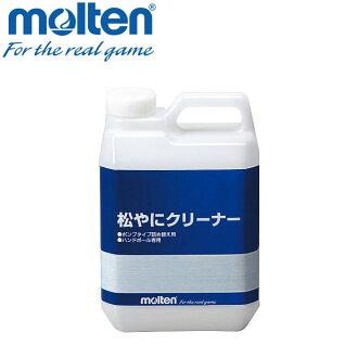 Shopping marathon point up to 35 times (8/5( soil) 20:00 ~)○ Molten handball pine resin cleaner pump type refilling RECPL