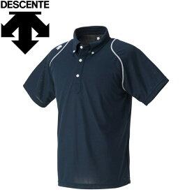 【メール便送料無料】デサント メンズ レディース ボタンダウン半袖ポロシャツ DTM4600-UNV