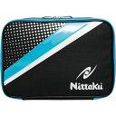Nta-nk7208-04