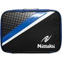 Nta-nk7208-09