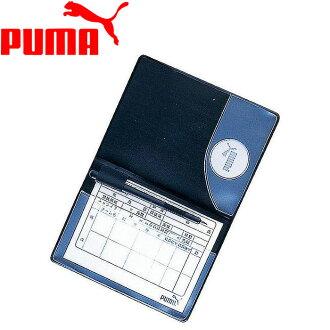 ○퓨마 레퍼리 카드상자 PMJ-880699