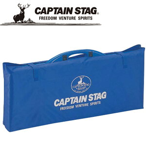 CAPTAIN STAG キャプテンスタッグ ピクニックテーブル用バッグ M3692