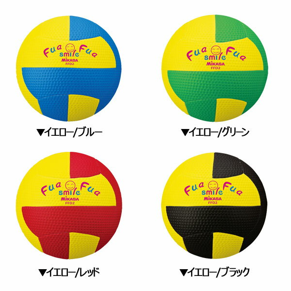 ○ミカサ MIKASA FFD2 ふぁふぁスマイルドッジ2号